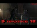 Vampyr 15 Босс Фергал Банши - Прохождение на русском - Игра 2018 - Аскалон