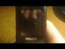 Обзор телефона Philips Xenium