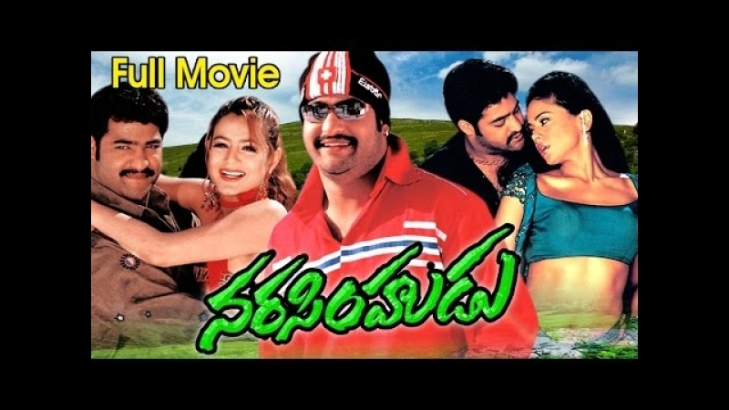 Narasimhudu Movie Video Songs Jr NTR Sameera Reddy