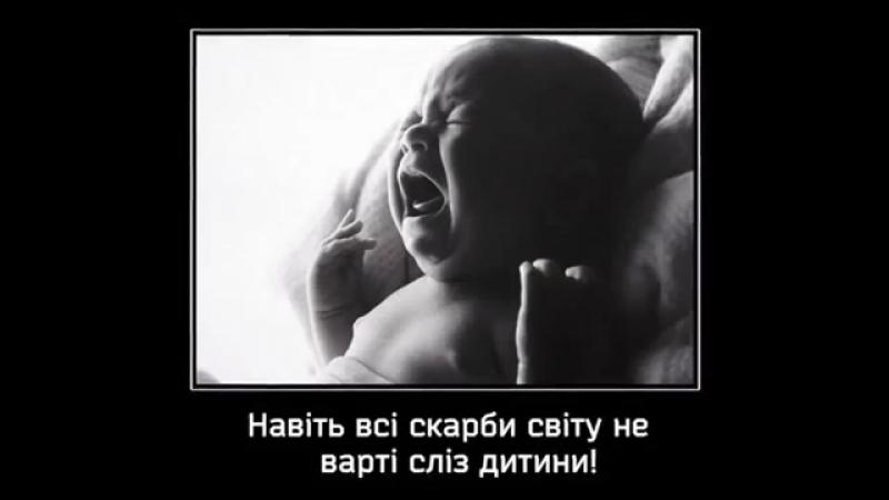Насилля у родині - глобальна проблема XXI століття. (1)