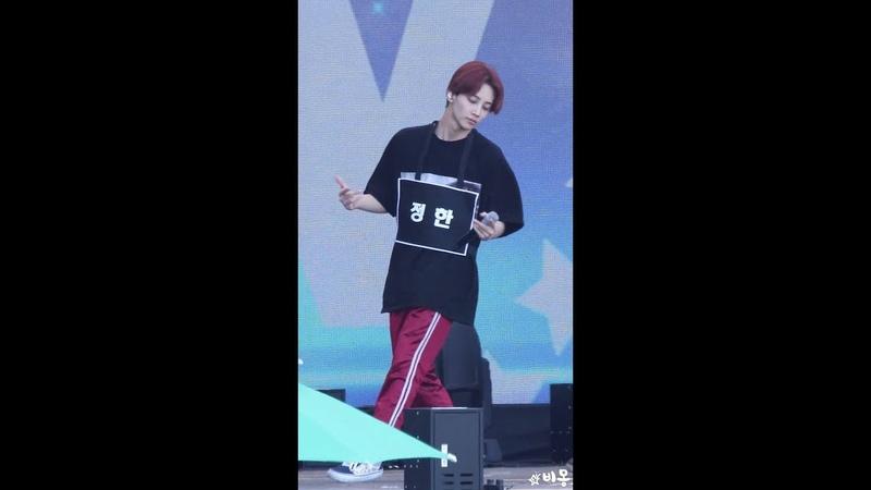 [FANCAM] [180723] Seventeen (세븐틴) - Oh My! (어쩌나) Mansae 아주Nice (Jeonghan focus) @ Ulsan Summer Festival Rehearsal