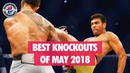 Best MMA Knockouts of May 2018