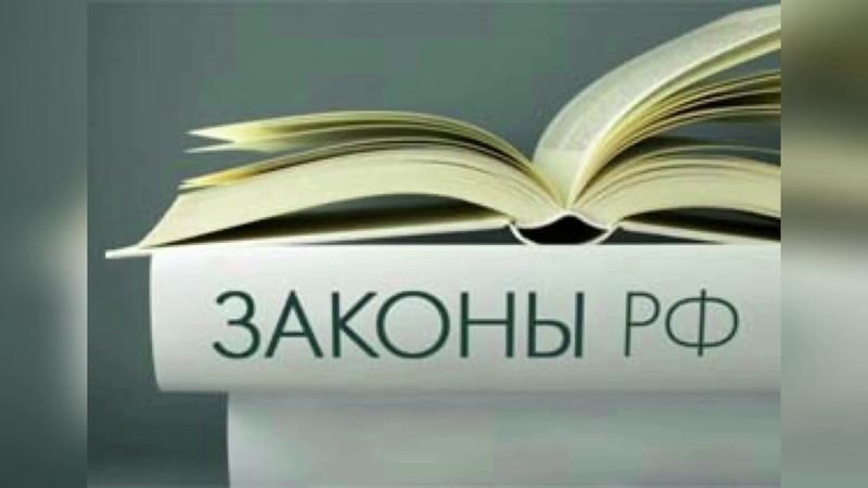 С 1 августа новые законы РФ 🇷🇺 для пенсионеров, водителей, туристов и других