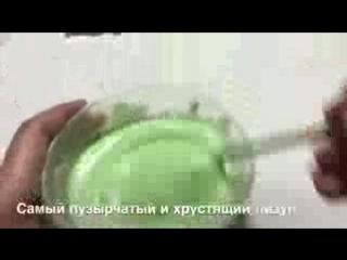 Рецепты_лизунов_из_книги_Стася_Мар___Стася_Мар.3gp