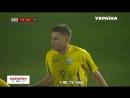 Украина 1-0 Саудовская Аравия | Кравец