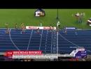 Українка Наталя Прищепа чемпіонка Європи 2018 біг 800 метрів (рекорд) Прищепа run атлетика перемога золото gold Ukraine