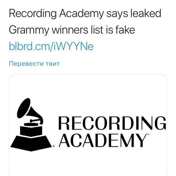 «Грэмми» случайно слили победителей