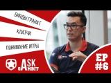 ASK Gambit #6: