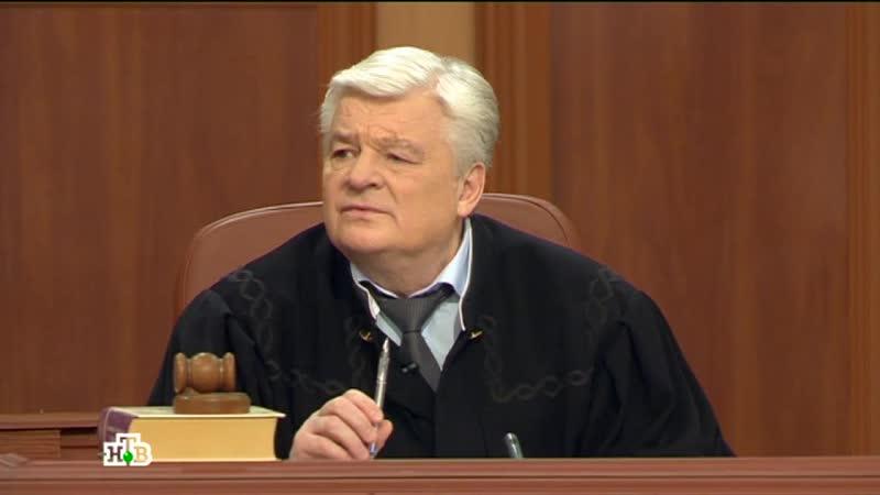 Суд присяжных (10.05.2016) («Крик за окном»)