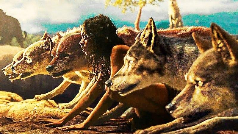 Маугли 2018 Русский трейлер HD Mowgli Роэн Чанд Бенедикт Камбербэтч Кейт Бланшетт Кристиан Бэйл
