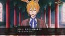 PS Vita「白と黒のアリス Twilight line 」プレームービー9「Lover's Day ~黒エンディング~