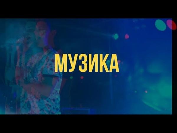 Васил Ангелов Музика