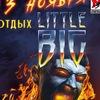 13/11 |  LITTLE BIG | Новосибирск / Отдых