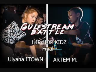 GULF STREAM BATTLE HIP-HOP KIDZ FINAL ULYANA ITOWN vs ARTEM M. (+)