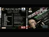 Антон Яковлев и группа Перевал Полосатый альбом 2006