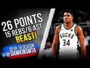 Giannis Antetokounmpo Full Highlights 2018 10 19 Bucks vs Pacers 26 15 6 FreeDawkins