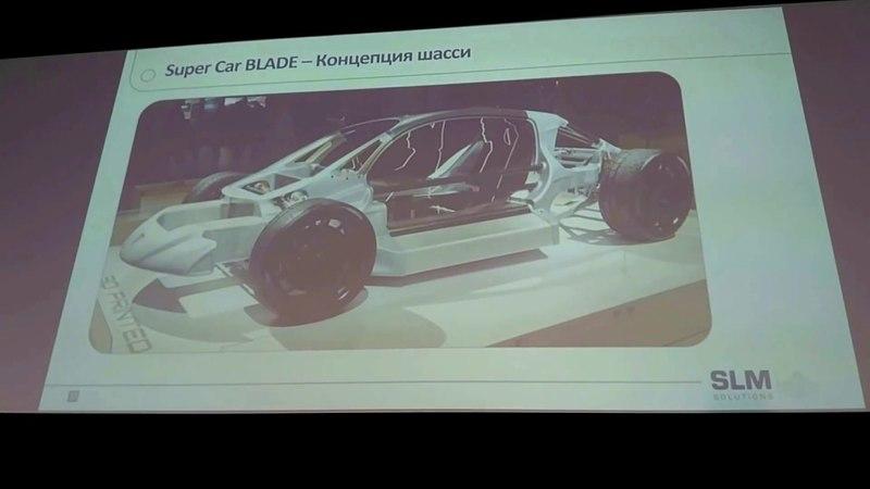 Top 3D Expo - SLM Solutions. Аддитивные технологии для промышленности. » Freewka.com - Смотреть онлайн в хорощем качестве