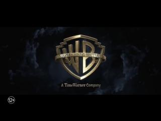 Фантастические Твари_ Преступления Грин-де-Вальда — Русский тизер-трейлер (2018)