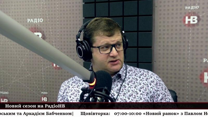 Володимир Ар'єв про вибори на Донбасі, міжнародний тиск на Росію та бойкот прокремлівських ЗМІ