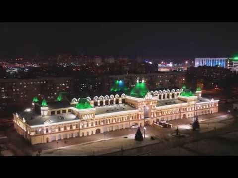 Нижегородская Ярмарка, площадь Ленина, Стадион - Ночной полёт