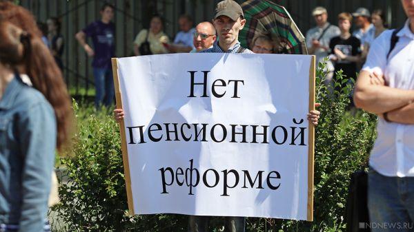 Недовольное молчание Крыма о пенсионной реформе