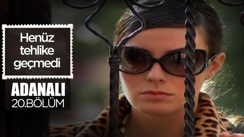 Maria, Sofia'yı Görmeye Okula Geliyor - Adanalı 20.Bölüm