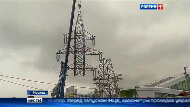 Вести-Москва • Вокруг станций МЦК сносят линии электропередачи