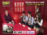 180429 WakeAri! Red Zone #228 (NMB48 Shibuya Nagisa)