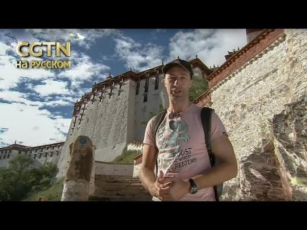 О чем нужно помнить отправляясь в Тибет?