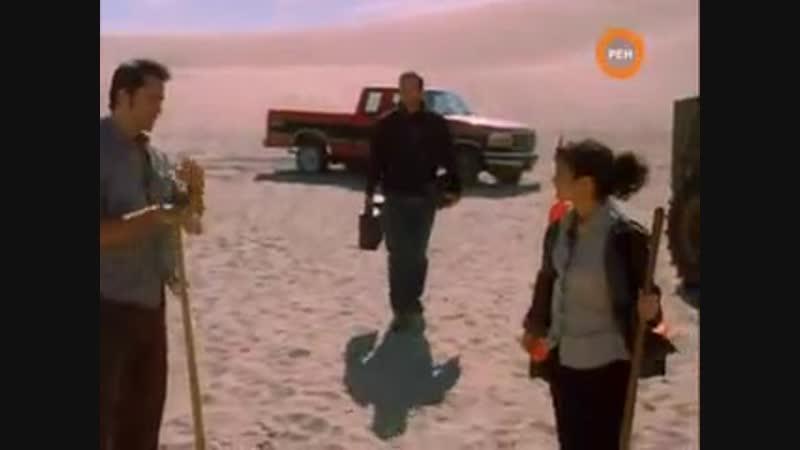 Пески забвения 2007 боевик