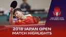 Ma Long vs Tomokazu Harimoto   2018 Japan Open Highlights (1/4)