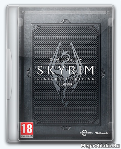 The Elder Scrolls V: Skyrim - Legendary Edition [SLMP-GR 2018 Final Edition] (2013) PC