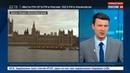 Новости на Россия 24 • Американские СМИ если ваш роутер сильно греется, в этом виноваты русские хакеры