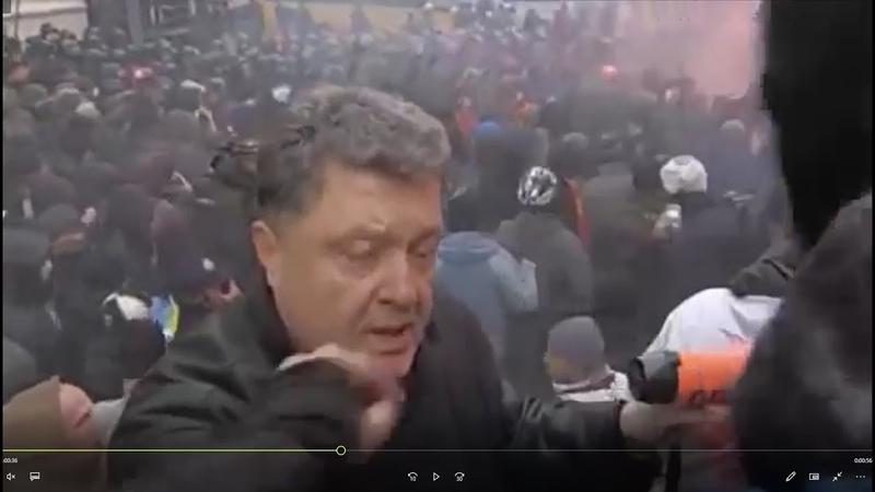 ОГО! Националист- УНИЗИЛ и УДАРИЛ в ЛИЦО Порошенку Ты сцыкун.
