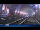 Вести Москва Вести Москва Эфир от 06 12 2016 11 30