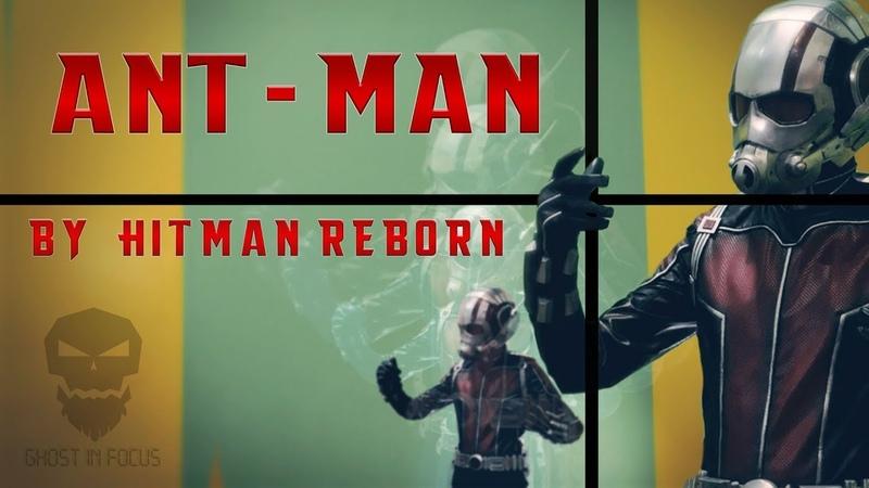 The Astonishing Ant-man! (cosplay fun scene)