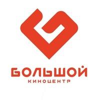 Логотип Киноцентр «Большой»