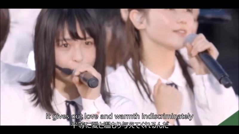 W KEYAKIZAKA46 Taiyou wa Miageru Hito wo Erabanai