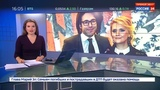 Новости на Россия 24 Новоиспеченный отец Малахов ждет, когда сможет поменять сыну первый подгузник