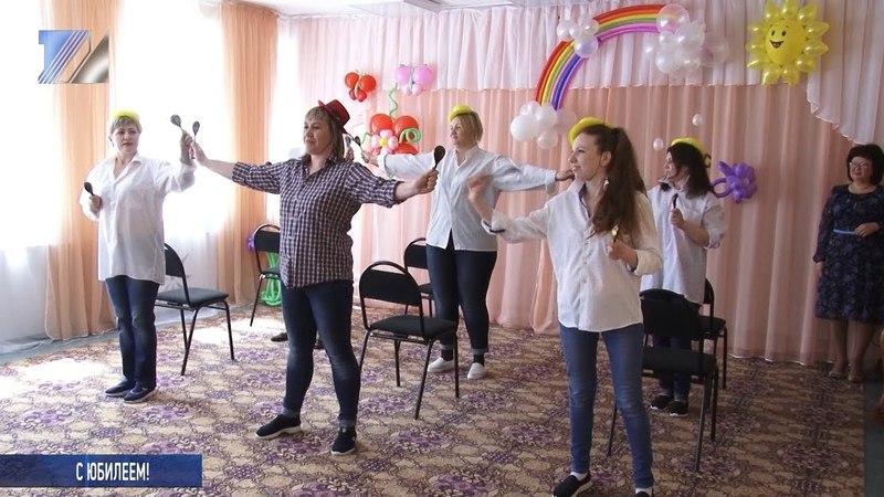 65 лет детскому саду «Радуга»