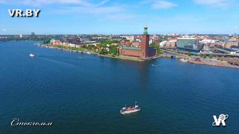 Стокгольм в круизах VR Lines