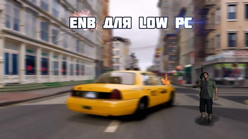МТА ENB Обзор енб для слабых пк 30 60 фпс