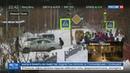 Новости на Россия 24 • Кто главнее на дороге: директор школы наехал на школьника и скрылся