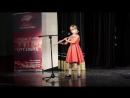 Иришка Филипович Косма Игрушка - фестиваль Огни Большого Города