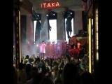 ALEKSEEV - Пьяное солнце, 25.08.2018, Itaka night club, Одесса.