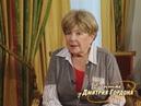 Аросева В Таню Васильеву Плучек был все время влюблен но увлекался и другими актрисами