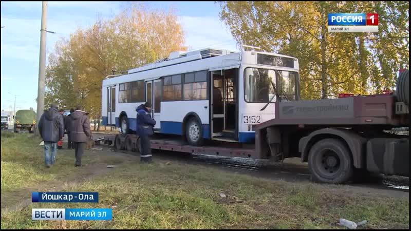 В Йошкар-Оле будет больше троллейбусов - очередную партию привезли из Москвы - В