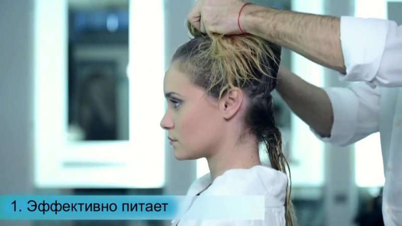 All In One Selective Professional Экспресс-уход за волосами и кожей головы
