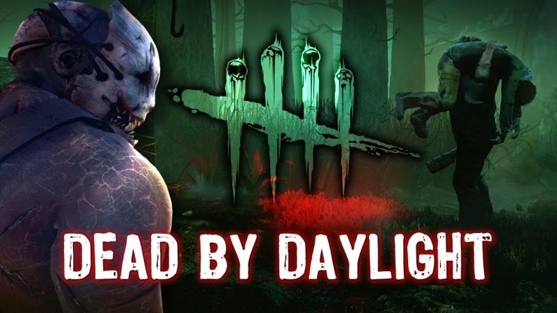 Стримерская беготня от хейтеров Dead by Daylight