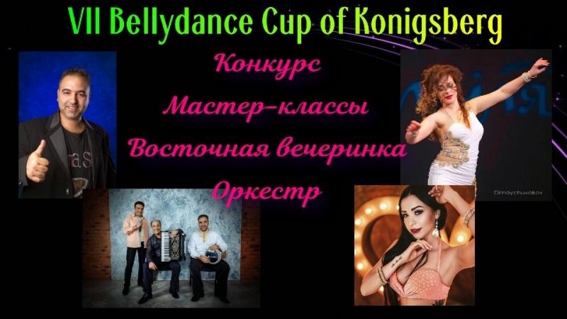VII Bellydance Cup of Konigsberg